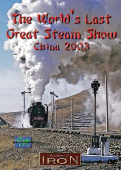The Worlds Last Great Steam Show - China 2003 on DVD by Machines of Iron Machines of Iron CHINA03DR