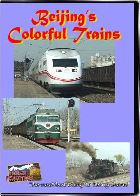 Beijings Colorful Trains DVD Train Video Highball Productions BEIJ-DVD