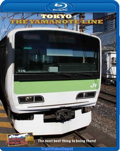 Tokyo - The Yamanote Line BLURAY