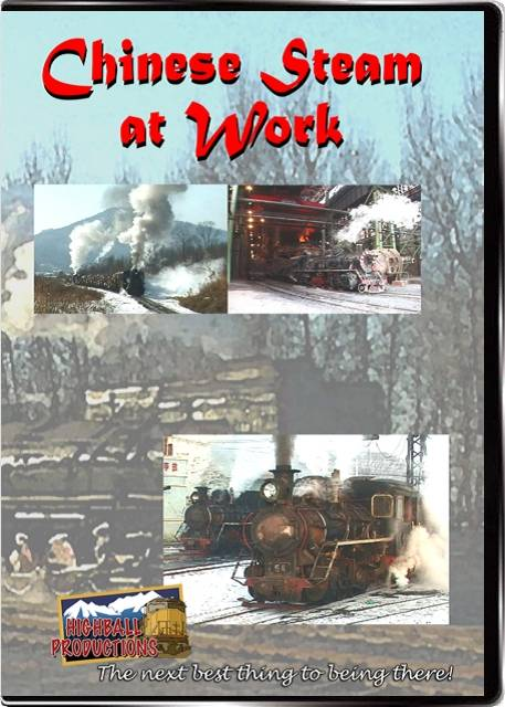 Chinese Steam At Work DVD Train Video Highball Productions CSAW-DVD