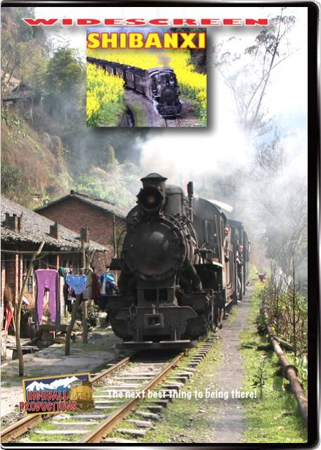 Shibanxi DVD Train Video Highball Productions SHIBW 181729001964