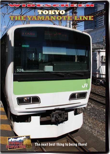 Tokyo Yamanote Line DVD Train Video Highball Productions YAMW 181729001834