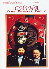 China Iron Rooster Vol 1 DVD