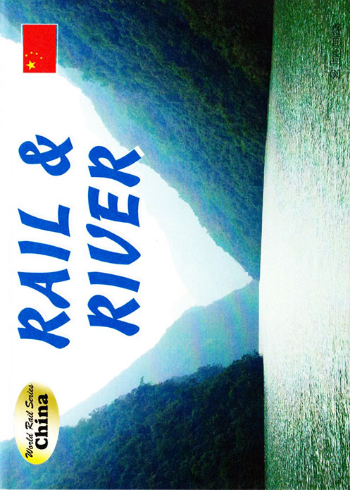 China Rail & River DVD Revelation Video RVQ-RRIV