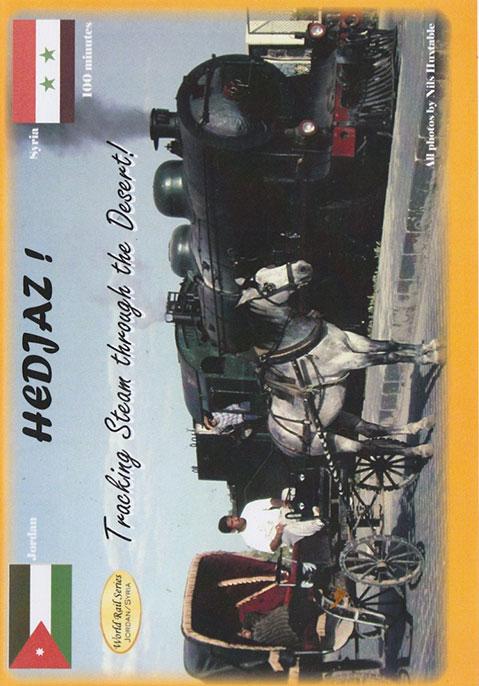 HedJaz! Jordan & Syria Steam and Heritage Sites DVD Train Video Revelation Video RVQ-JSSH