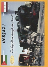 HedJaz! Jordan & Syria Steam and Heritage Sites DVD