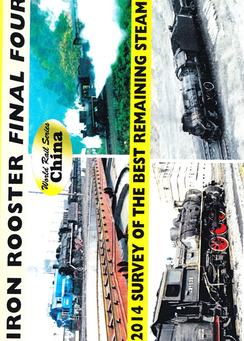 Iron Rooster Final Four DVD Revelation Video RVQ-IRFF