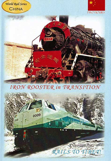 Iron Rooster in Transition 2 Disc DVD Revelation Video RVQ-IRIT