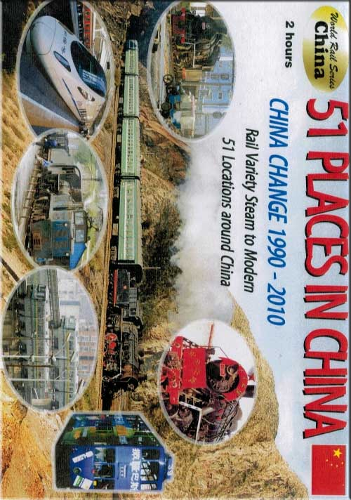 51 Places in China 1990-2010 DVD Train Video Revelation Video RVQ-51CH