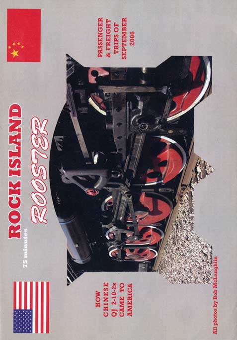 Rock Island Rooster DVD Train Video Revelation Video RVQ-RIR