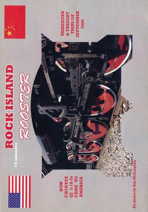 Rock Island Rooster DVD Revelation Video RVQ-RIR