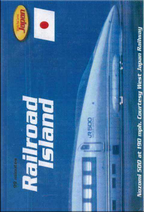 Railroad Island - Trains of Japan DVD Revelation Video RVQ-RRIS