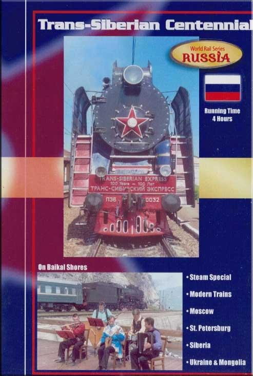 Trans-Siberian Centennial DVD 2 Disc Set Train Video Revelation Video RVQ-TSIB