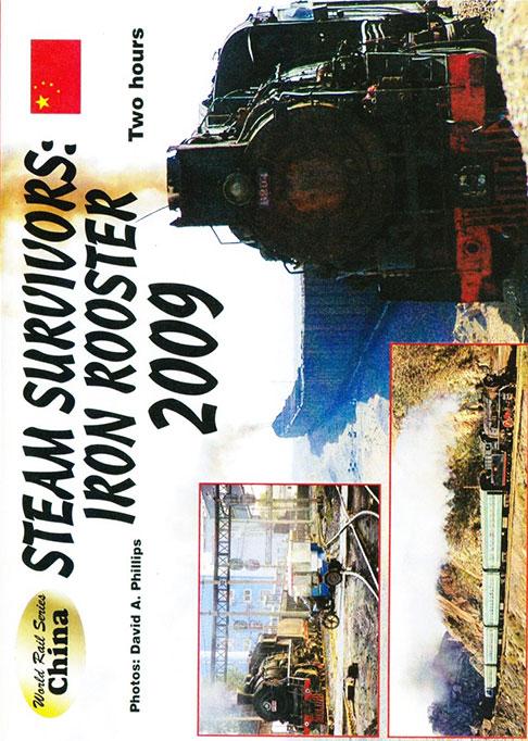 Steam Survivors Iron Rooster 2009 DVD Revelation Video RVQ-SS09