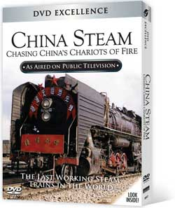 China Steam - The Last Working Steam Trains in the World DVD Train Video Topics 60517 781735605172